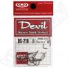 VANFOOK DS-21 Devil Black